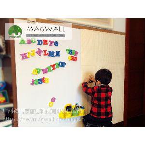 Magwall磁善家磁性儿童涂鸦双层白板轻松擦写不留痕软白板墙贴