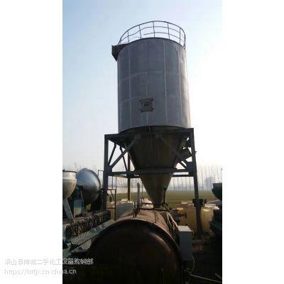 二手喷雾干燥机、二手耙试干燥机、二手双轴桨叶干燥机、厂家出售价位低、质量好、型号全