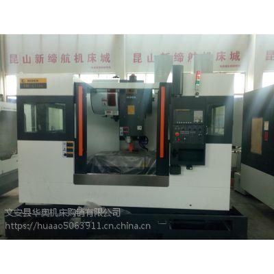 库存抵账新机浙江纳迪克VMC-L1100立式加工中心