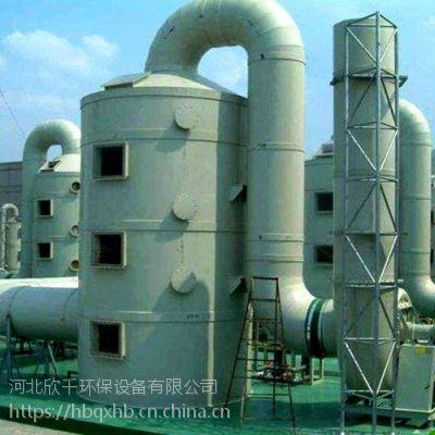 湿电除尘器,河北欣千环保制作销售