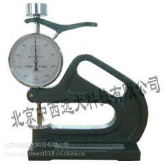 中西 手提式测厚仪/测厚仪 库号:M407449 型号:ZX2041