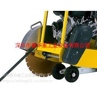 威克汽油路面切割机BFS16路桥切割机