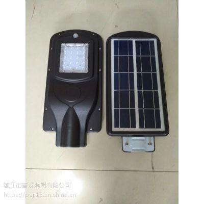 普及照明20Wled太阳能路灯头小区庭院道路灯一体化感应全套户外防水新农村太阳能路灯
