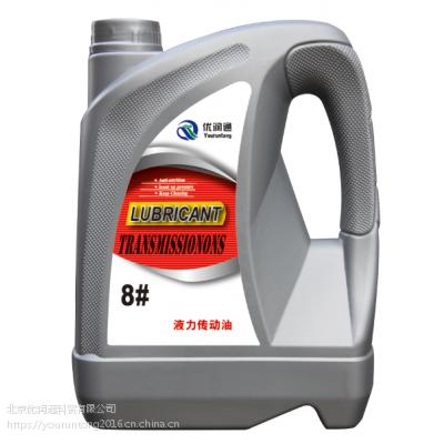 优润通 液压传动油 8#高档工程机械专用 4L / 16L/ 18L 润滑油