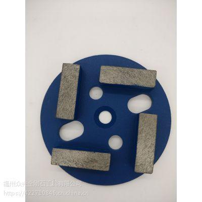 生产供应销售金刚石水泥磨块