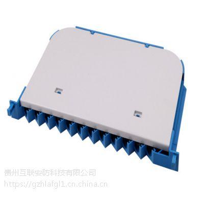 一体化熔纤盘FTTH-YTHP