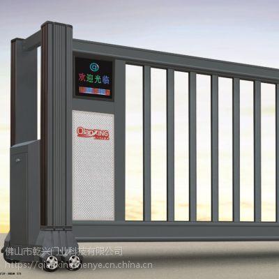 佛山铝合金伸缩门电动直线门、电动平移门、小区、工厂学校、政府机关大门