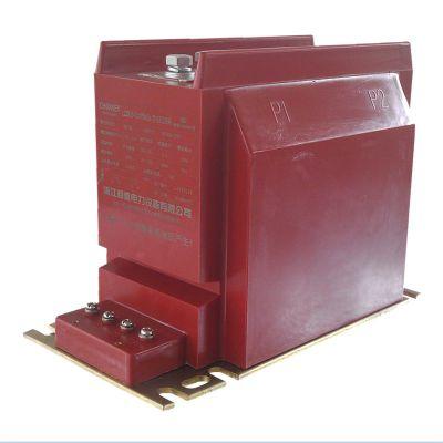 供应LZZBJ12-10/175B/2S支柱式全封闭浇注绝缘电流互感器