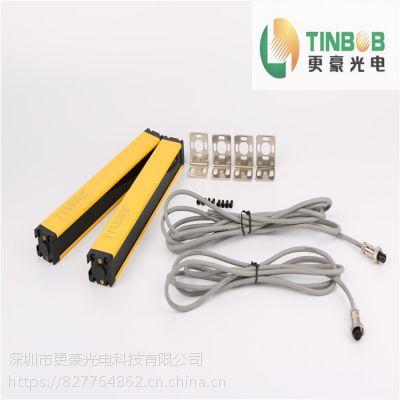 佛山自动化设备TINBOB/更豪光电安全光栅光幕厂家