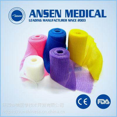 安信绷带夹板取代传统石膏的新型耗材