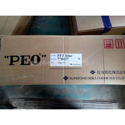 北京砂浆添加剂住友聚氧化乙烯