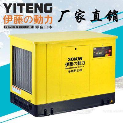 上海静音15KW汽油发电机现货