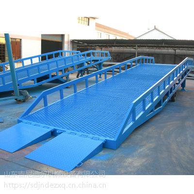升降平台山东 厂家直销 装卸货设备 固定登车桥 上货卸货平台