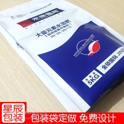 星辰包装 专业包装袋 只做有品质的包装 郑州星辰包装