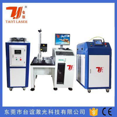 光纤激光焊接机不锈钢电饭煲内胆焊接不锈钢焊斑能量均匀