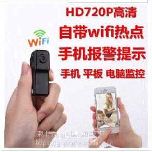 高配置超高清网络无线录像机 远程监控 无线网络WIFI
