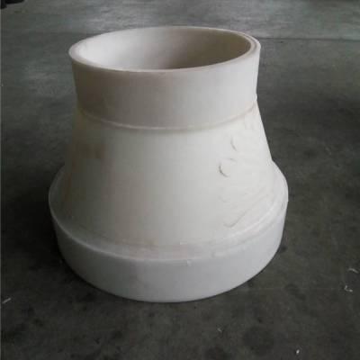 全国供应聚丙烯材质PP承插异径管,PP大小头