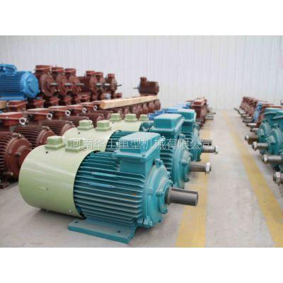 YZR200L-8/15kw三相异步电动机 佳木斯大牌电动机 起重冶金用 质量有保证