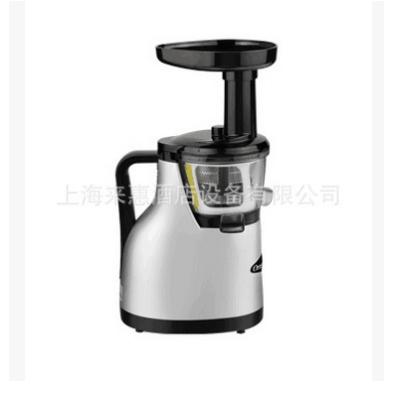 Omega Juicers原汁机I VRT372HDS-C 钻石银 VRT372HDS-C榨汁机