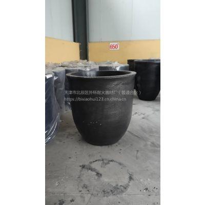 电阻炉用石墨坩埚比较好 冶炼设备