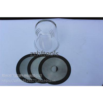 供应高硼硅玻璃管切割片/刀片 超薄金刚石锯片厂家直供 锋利耐用