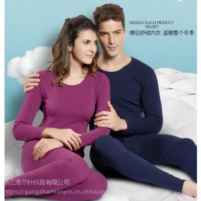 2018年内衣品牌排行榜浙江无缝内衣厂家港莎棉品加盟连锁
