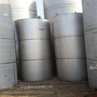 二手不锈钢储罐 大型储罐 60立方不锈钢罐