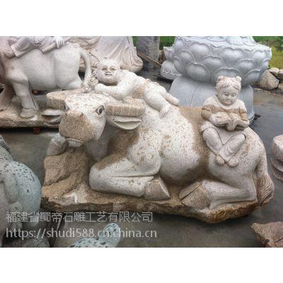 厂家直销牧童骑牛石雕花岗岩雕塑园林牧童吹笛拓荒牛石雕动物