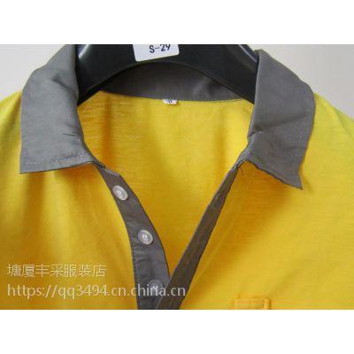东莞凤岗丰采制衣厂家直供新款薄款黄色春夏季T恤工厂车间制衣厂家哪家好