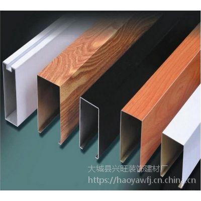 苏宁商场50×60×0.5木纹滚涂铝方通吊顶供应厂家【青岛豪亚建材】