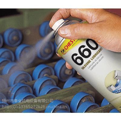 Chesterton/赤士盾 660 硅质润滑剂 美国进口润滑油