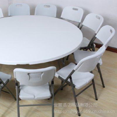 外贸吹塑椅 酒店户外宴会椅塑料折叠椅出口美式户外婚礼椅