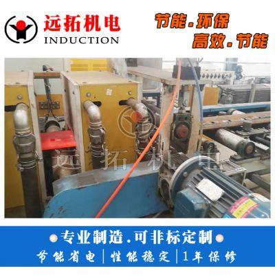 钢板淬火炉_钢板淬火设备_钢板淬火处理线非标制造商