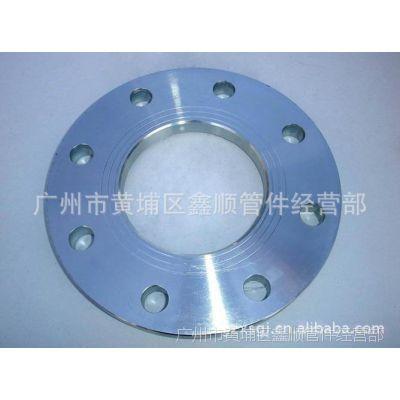 大量销售热镀锌碳钢法兰,广州市黄埔区鑫顺管件经营部,