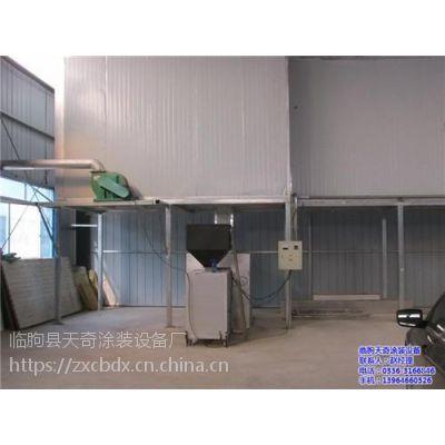 鄂尔多斯喷涂流水线、天奇静电喷涂设备厂、求购喷涂流水线