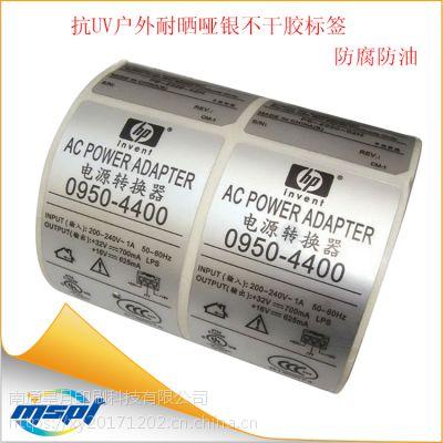 工厂定制哑银LOGO不干胶贴纸机械型号商标标签贴抗UV不褪色