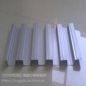 供甘肃兰州建筑压型钢板和张掖组合楼板价格
