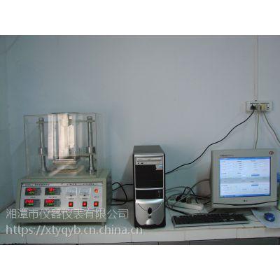 供应湘潭湘科DRPL-I导热系数测试仪(平板热流计法)