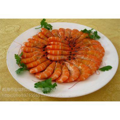 威海海捕大虾 对虾海鲜40-50头货源