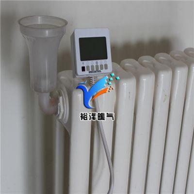 厂家供应家用钢制暖气片@采暖水电暖气片@钢制散热器裕泽加工
