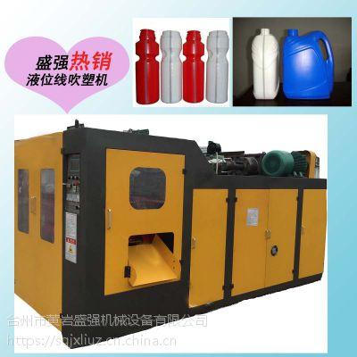 盛强热销 5升液位线 汽车机油瓶 中空吹塑机