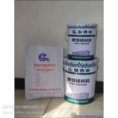 就近发货环氧树脂灌浆料厂家、郑州环氧树脂灌浆料价格