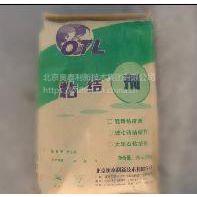 河南郑州瓷砖胶奥泰利厂家型号805、801、802
