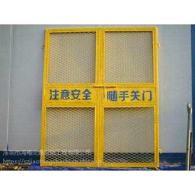 深圳鸿粤施工电梯门/现货电梯安全门/基坑围栏/临边防护栏/施工隔离栏