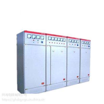 江苏 GGD高低压开关柜 成套设备 低压抽屉式 共鸿