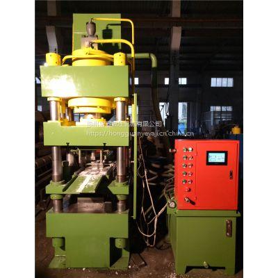 宏冠定制工业盐压块成型机全自动粉末成型液压机自动送料粉腔可调