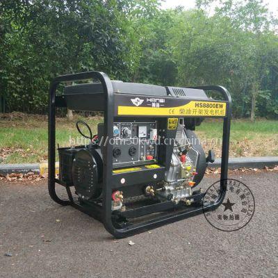 翰丝HS8800EW柴油发电电焊机