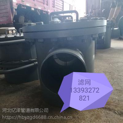 厂家直销电厂GD87-0910碳钢抽出式给水泵入口滤网