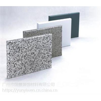 厂家专业定制室内外弧形铝单板 规格尺寸按要求定制