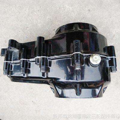 厂家直销 三轮车差速器 电动三轮车差速器 电瓶车差速器